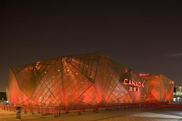 Canadian-pavilion-b copy