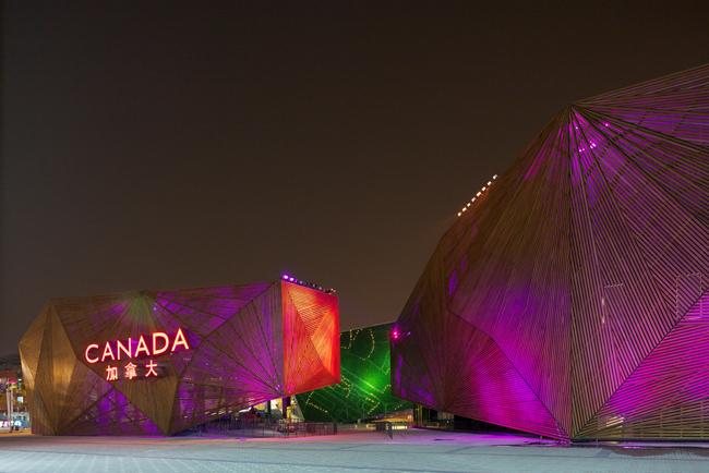 Canadian-pavilion-c copy
