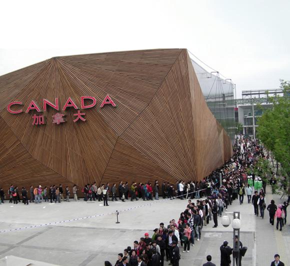 Canadian-pavilion-7
